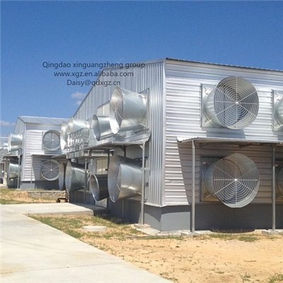 Prefab Poultry House
