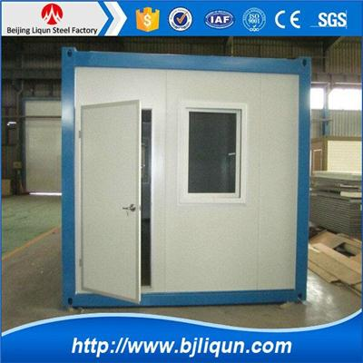 China Top Quality Containers Home Supplier