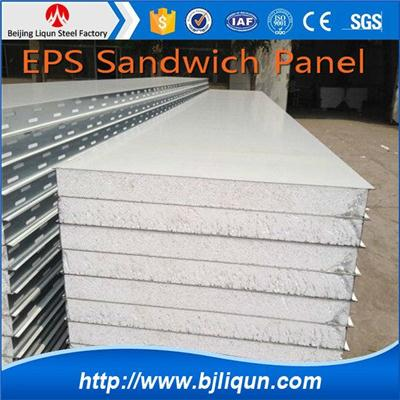 Interior Partition Polystyrene Sandwich Panel