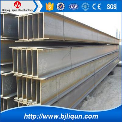 Steel Structure Hot Rolled H Beam