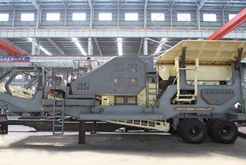 Mobile Crusher Suppliers/ Mobile Crusher