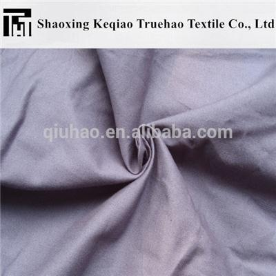 Cotton Plain Fabric