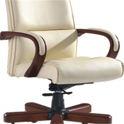 Leather Chair HX-BC028
