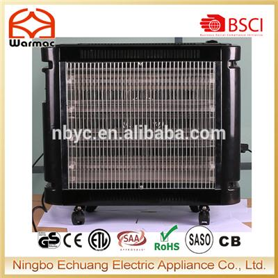 Quartz Heater QH20(H-1200R)