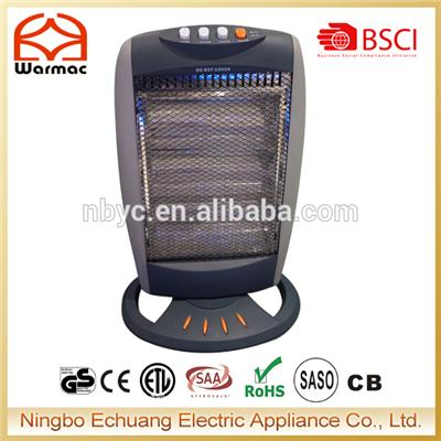 Halogen Heater HH120B