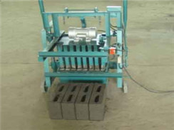HLS-3 Semi-automatic Mobile Hollow Brick Machine