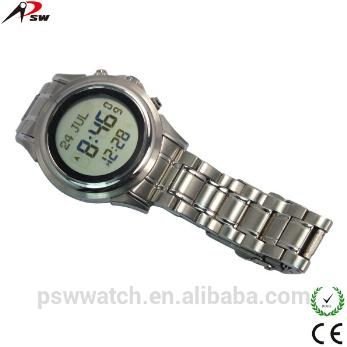 Islamic Prayer Watch
