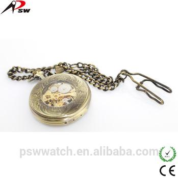Cheap Pocket Watch