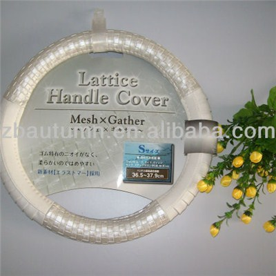PVC Woven Grain Steering Wheel Cover