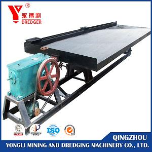 Pulse Type Jigging Machine