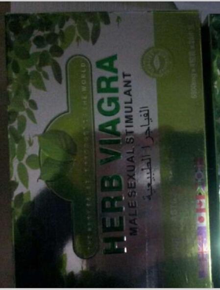 Express viagra delivery