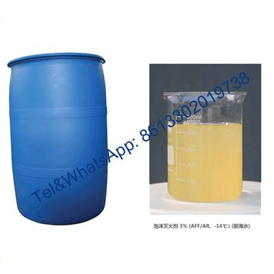 AFFF 1% 3% 6%  Aqueous Film Forming Foam Extinguishing Agent
