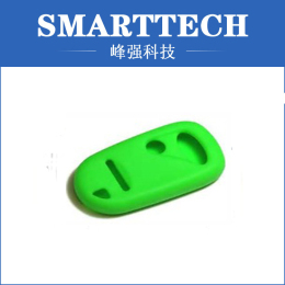 Waterproof Green Beautiful Rubber Key Protective Cover