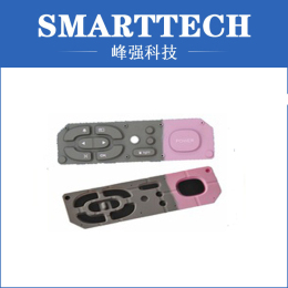 TV And DVD Rubber Remote Controller Cover Moulding