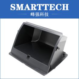Plastic Molding Injection,House Appliance Shell Mold