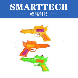 Plastic Child Toy Gun Injection Mould