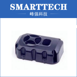 Electric Tool Plastic Cover Injection Mold