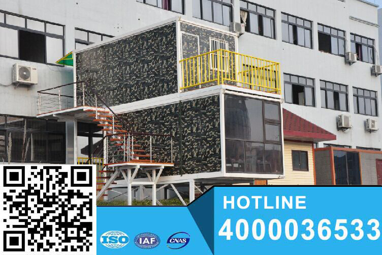 container house2