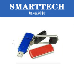 Plastic Usb Car Charge Shell Mould