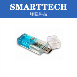 Special Hot Selling Usb Charger Cover