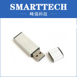 Cheap Promotion USB Flash Drive Mold