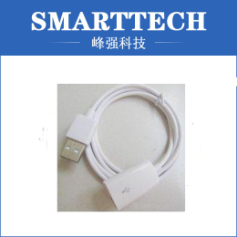 High Quality And Factory Price Customized Plastic Injection Molding Mobile Phone Charger Shell