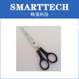 Plastic Injected Scissors Handle Mould
