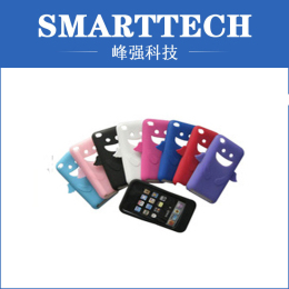 2016 Fashion And Colorful Rubber Cover For Cell Phone