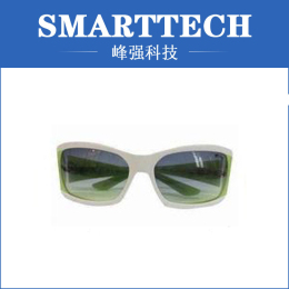 Injection Sunglasses Mold