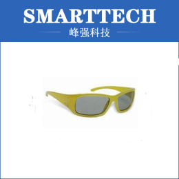 Plastic Eyeglasses Parts Mould