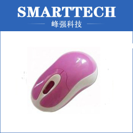 ABS/PP Computer Mouse Cover Mould/mouse Shell Mold Maker