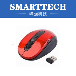 Customized injection molding Mouse Cover Plastic moulding For Computer