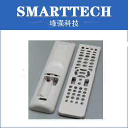Plastic Remote Controller Cover Moulding On Sale
