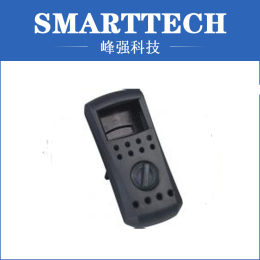 Plastic Pos Cover Mould Supplier