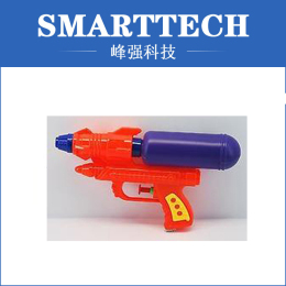 Children Plastic Water Gun Mold