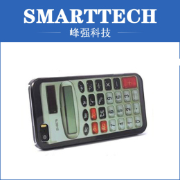 Plastic Calculator Shell Injection Mould,calculator Cover Mould