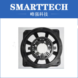 Lastics Mould For Car Steering Wheel Parts Mould