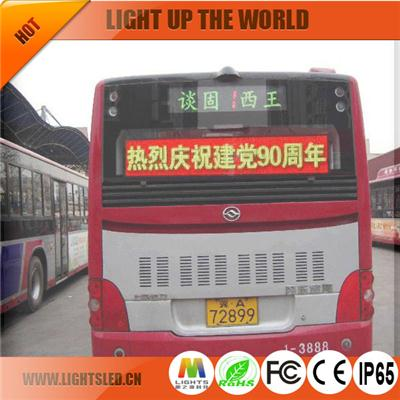 LS-1848B Bus Led Display Company P4b