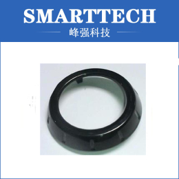 Making High Quality Circle Plastic Injection Moulding
