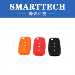 2015 Newest Customized Silicone Car Key Cover