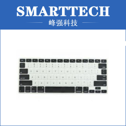 Laptop Silicone Waterproof And Dustproof Keyboard Skin Cover