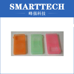 Mobile Phone Silicone Protective Cover