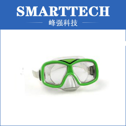 Waterproof Swim Mask, Silicone Rubber Eyeglasses Molding