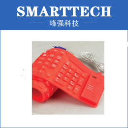 Waterproof Silicone Computer Keyboard Cover,red Color Keyboard Cover