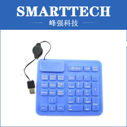 Dustproof Blue Keyboard Cover, Rubber Silicone Keyboard Cover Molding