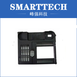 Plastic Injection Telephone Case Mold
