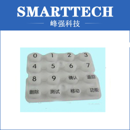 Silicone Rubber Calculator, Electric Silicone Product