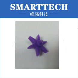 star shape plastic injection mold