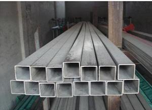 410 Stainless Steel Pipe