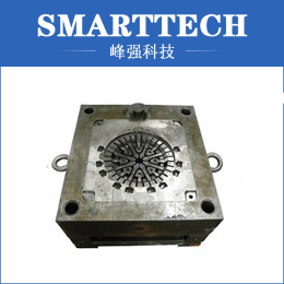 Agriculture Machine Accessory, Irrigation Machine Part